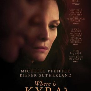 """Where is Kyra?"", the trailer of the long-waited Michelle Pfeiffer movie is here! 