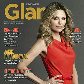 New Images of Michelle Pfeiffer in Greek magazine GLAM | June 11, 2012